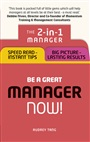 Be a Great Manager – Now!