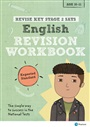 Revise Key Stage 2 SATs English Revision Workbook - Expected Standard - Giles Clare - 9781292146003 - Secondary - Oxford (120)