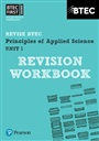 BTEC First in Applied Science: Principles of Applied Science Unit 1 Revision Workbook - Jennifer Stafford-Brown - 9781446902783 - Secondary - Oxford (148)