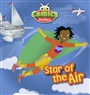 Bug Club Comics for Phonics Set 11 Red C Star of the Air - Monica Hughes - 9781447912873 - Schools - Primary (108)